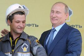 Путин наградил сотрудников «Роснефти»