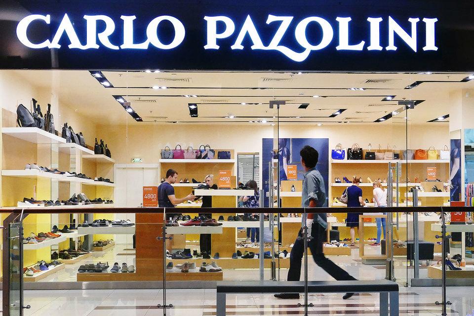 Высокий суд Лондона отменил арест основателя Carlo Pazolini