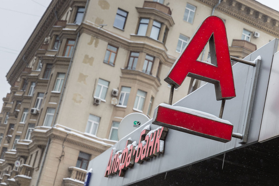 Альфа-банк требует 2 млрд рублей с владельца одного из крупнейших торговых центров Кузбасса