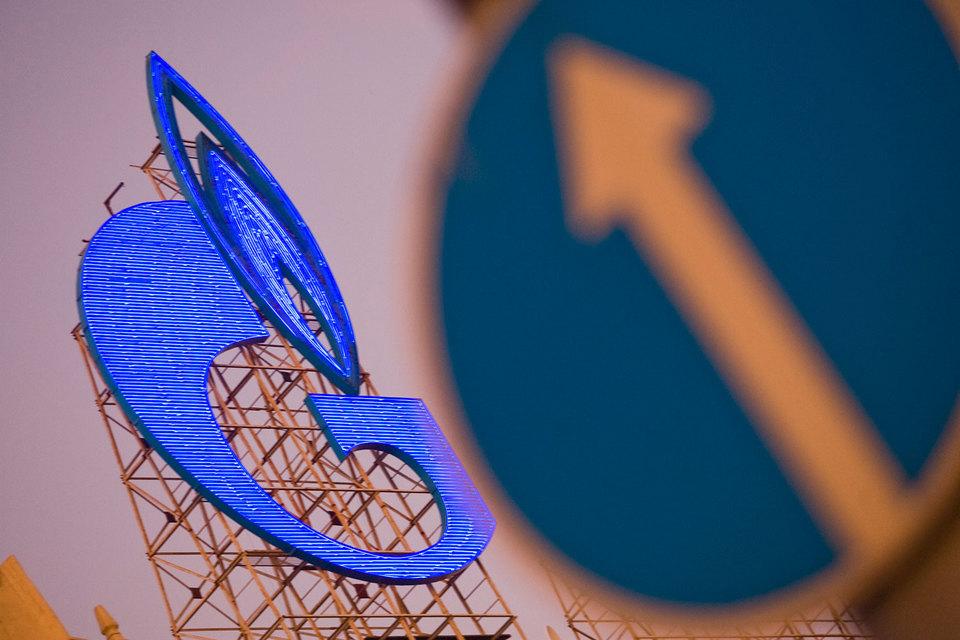 «Газпром» через год может разместить часть собственных акций, в том числе и в Азии. Пока для инвесторов из этого региона российский фондовый рынок – экзотика