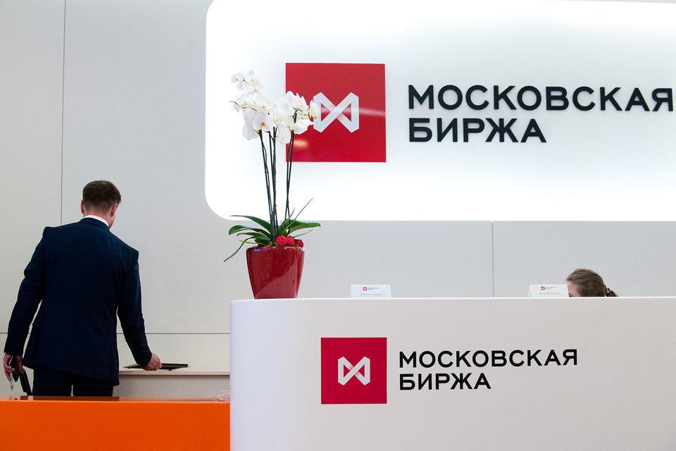 Чистая прибыль Московской биржи снизилась впервые за пять лет: ставки на денежном рынке упали, а вслед за ними и процентные доходы торговой площадки