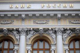 Центробанк отозвал лицензии у татарстанских Татфондбанка и Интехбанка