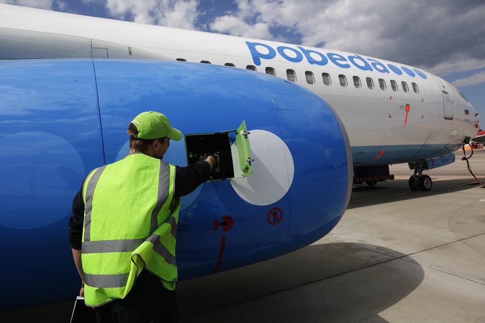 Лоукостер «Победа» зашьет кармашки в пассажирских креслах