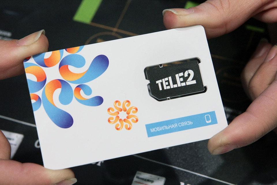 «Ростелеком» рассматривает возможность покупки контроля в Tele2