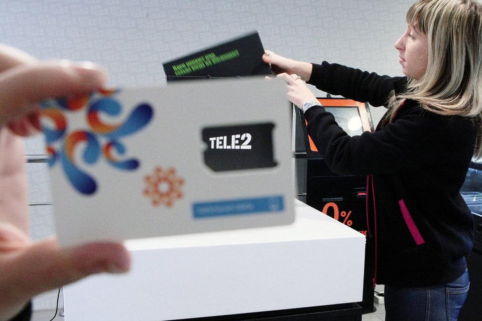 «Ростелеком» и Tele2 ищут способы повышения эффективности