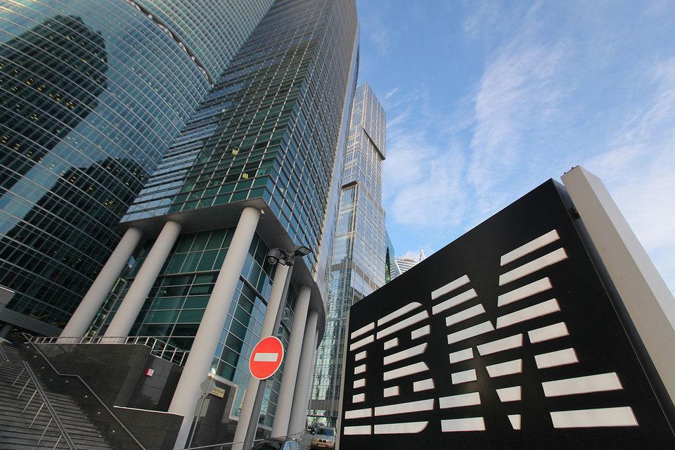 Наряду с инструментарием для программистов IBM предлагает онлайновый интерфейс, позволяющий широкому кругу разработчиков бесплатно экспериментировать с новой технологией
