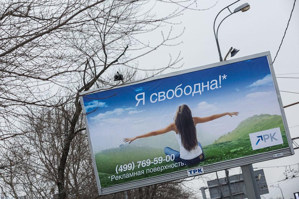 Муниципальные власти имеют право заключать договоры с операторами наружной рекламы только после проведения специальных конкурсных процедур