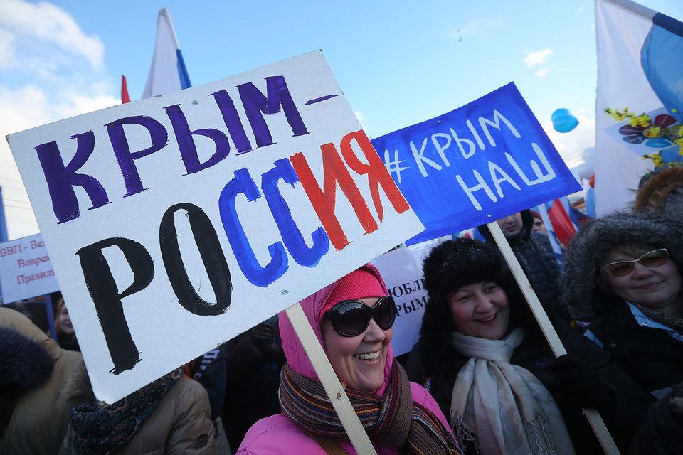 Россияне вернули чувство национального престижа после Олимпиады в Сочи и присоединения Крыма к России, говорит Юлия Баскакова