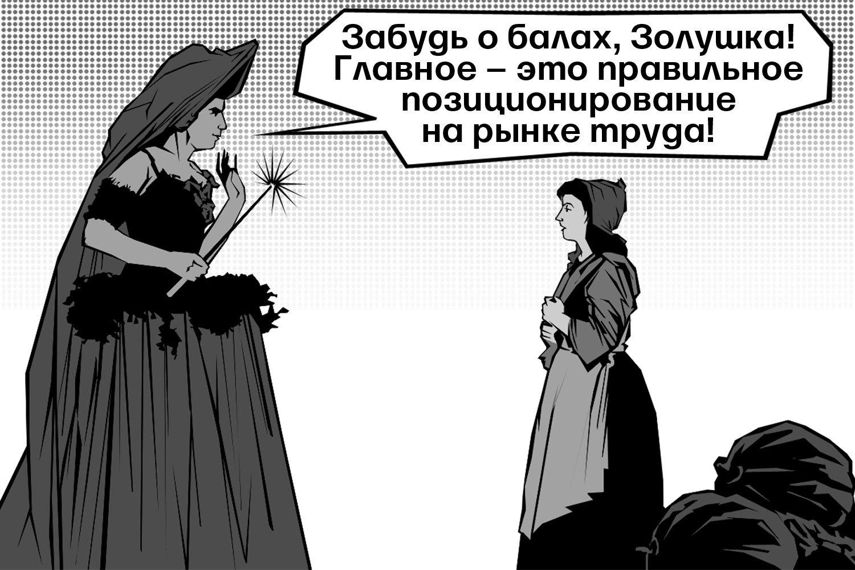 Девушки просят работу у мужчин работа для девушек в чебоксарах вакансии