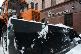 Федеральная антимонопольная служба (ФАС) завела дело против «Ростелекома»