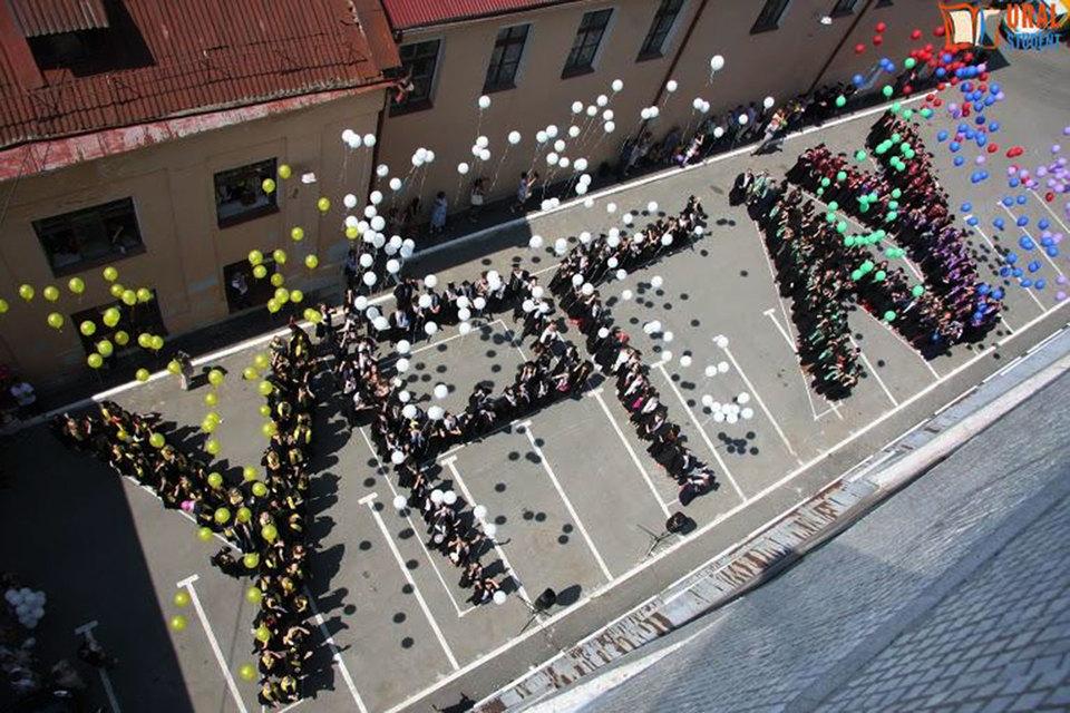 Уральский государственный аграрный университет получит 30% средств, которые АИЖК выручит на торгах двумя участками, находящимися в распоряжении университета