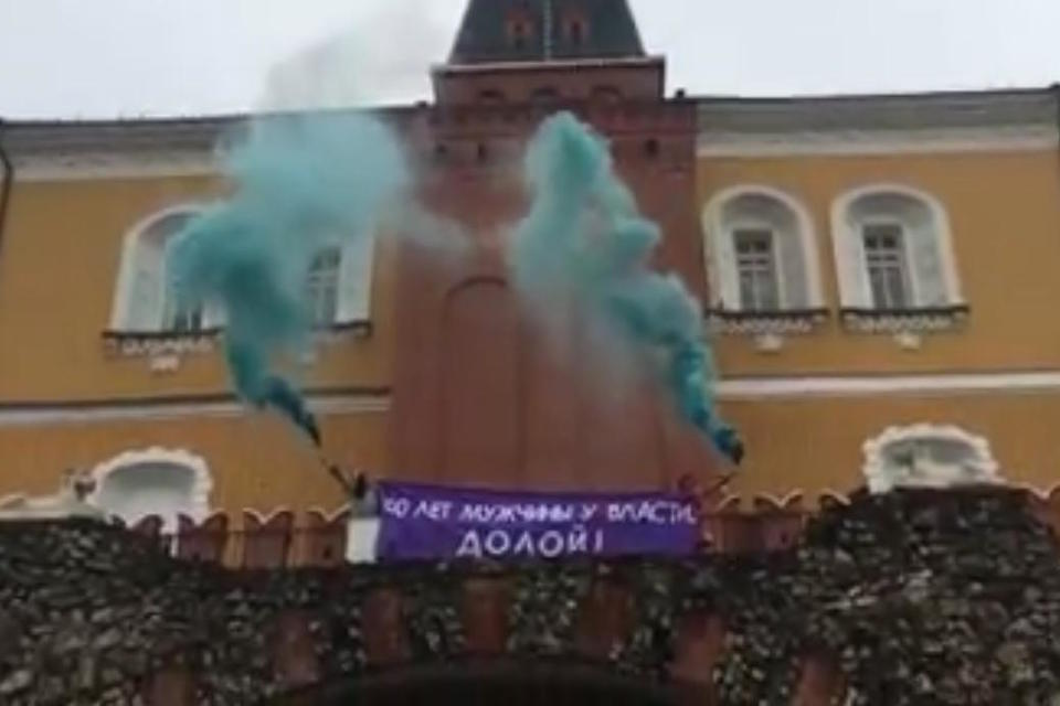 Феминистки задержаны за акцию у Кремля