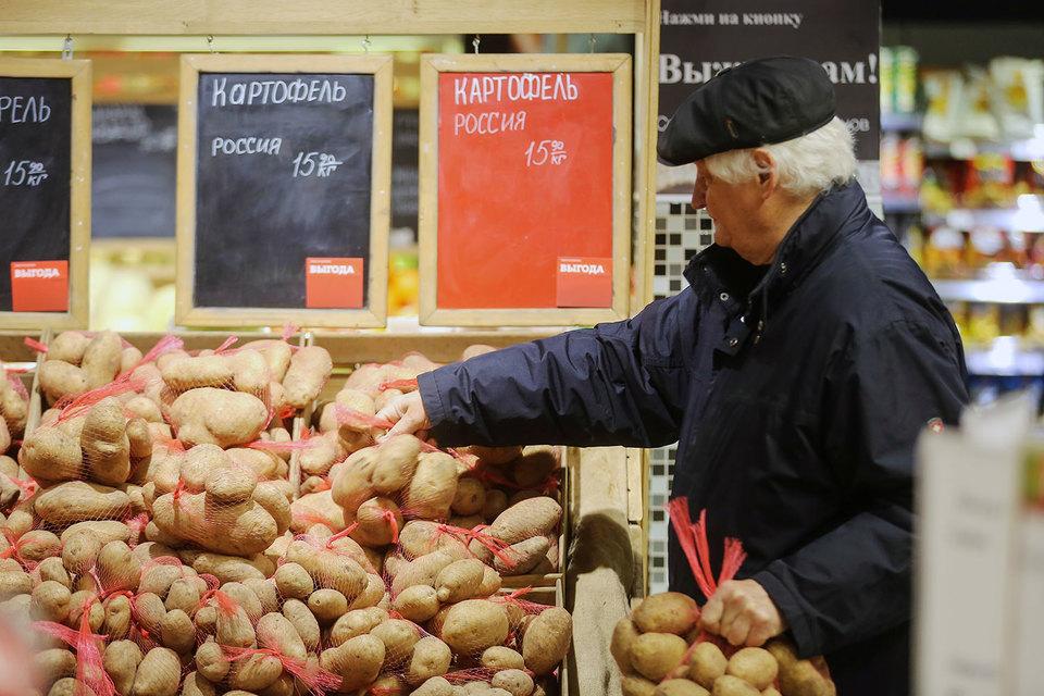 Опережающее замедление инфляции вызвано влиянием временных факторов – укреплением рубля и хорошим урожаем прошлого года