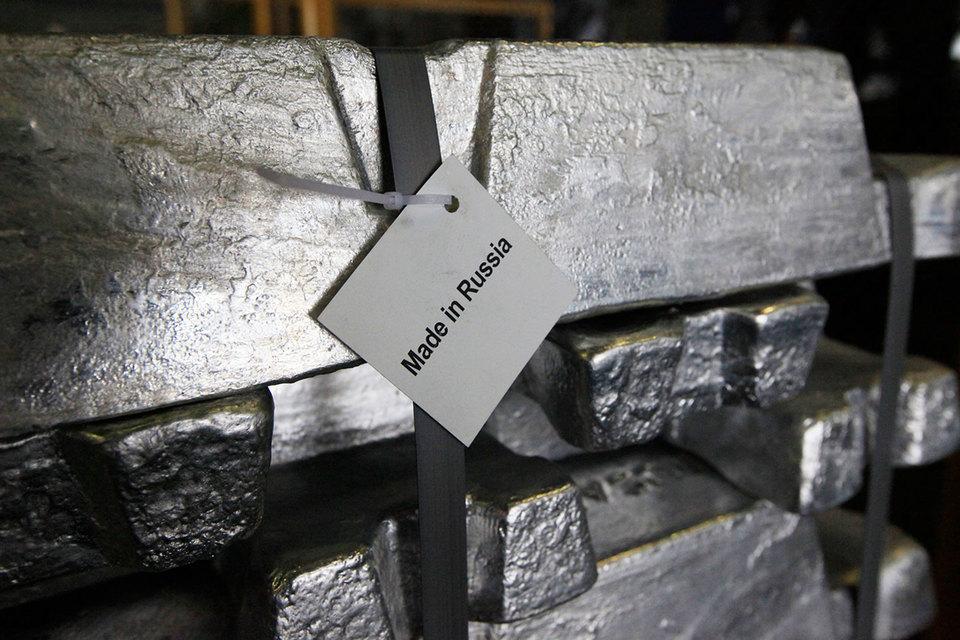 Главный актив En+ – это доля в алюминиевом гиганте UC Rusal