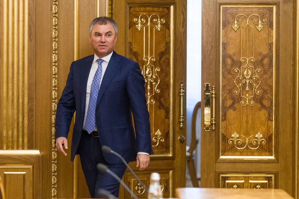 Вячеслав Володин реформирует аппарат не для себя, а для всех фракций Госдумы