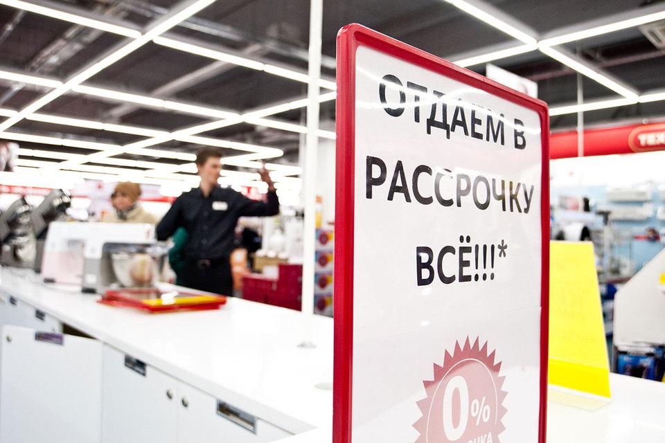 Федеральная антимонопольная служба России (ФАС) одобрила ходатайство на приобретение крупнейшего российского ритейлера бытовой техники и электроники «М.Видео»