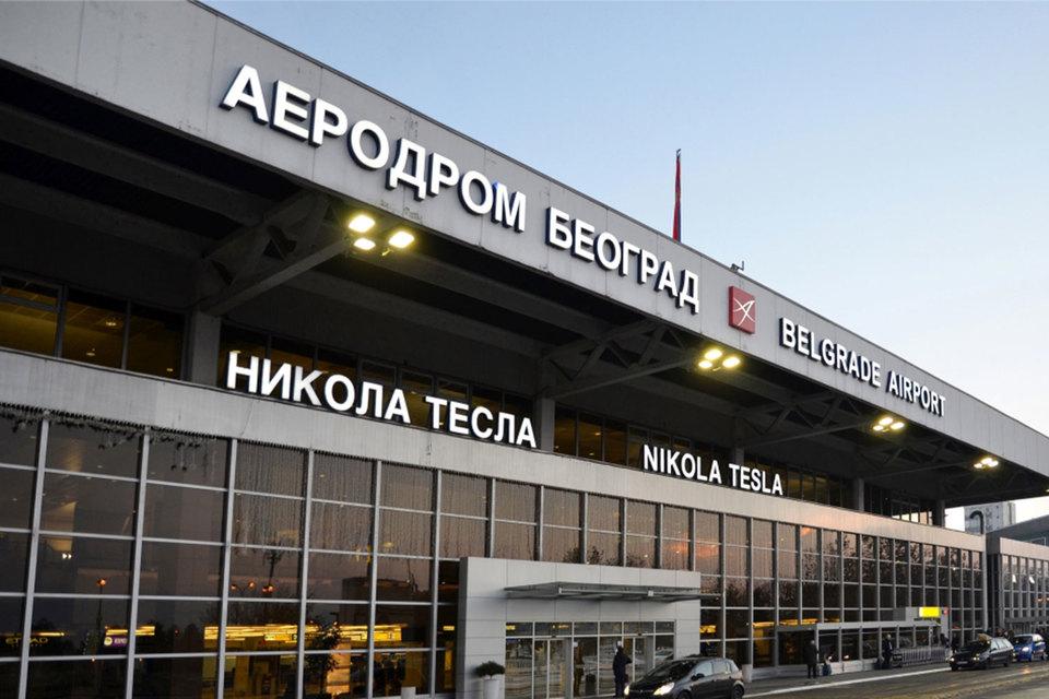 Конкурс на передачу в концессию белградского аэропорта Никола Тесла (АНТ) правительство Сербии объявило 10 февраля