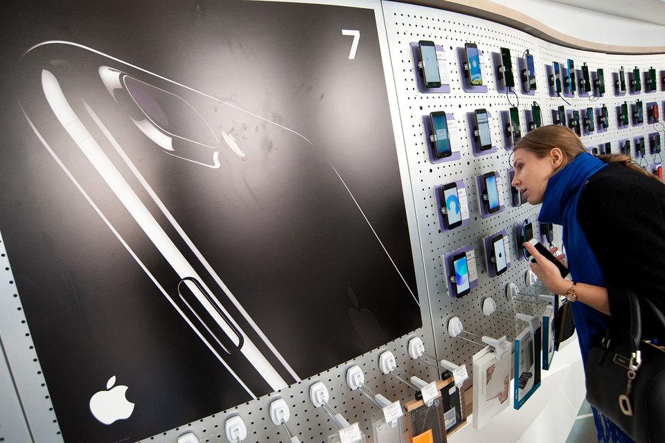 ФАС признала российскую «дочку» Apple ООО «Эппл рус» виновной в незаконной координации цен на iPhone 5 и iPhone 6
