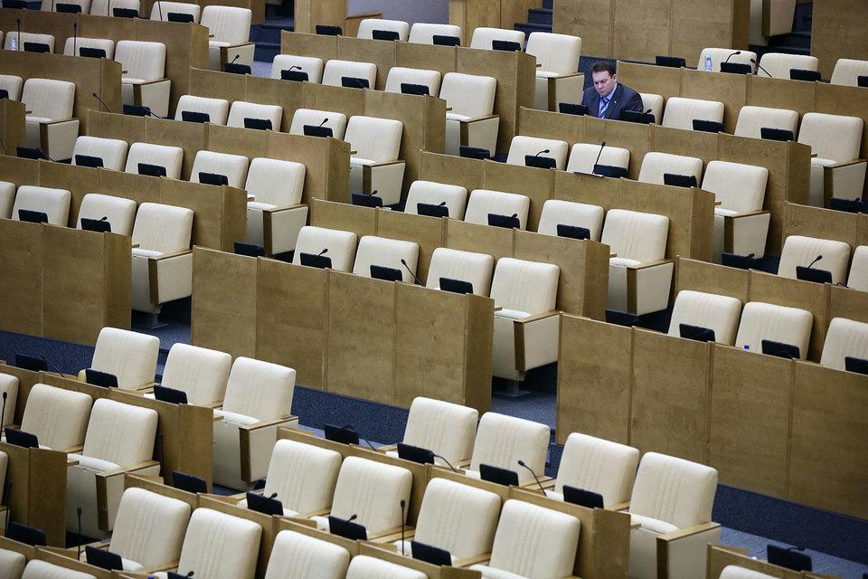 Один день отпуска за свой счет обходится депутатам в 17 000 рублей