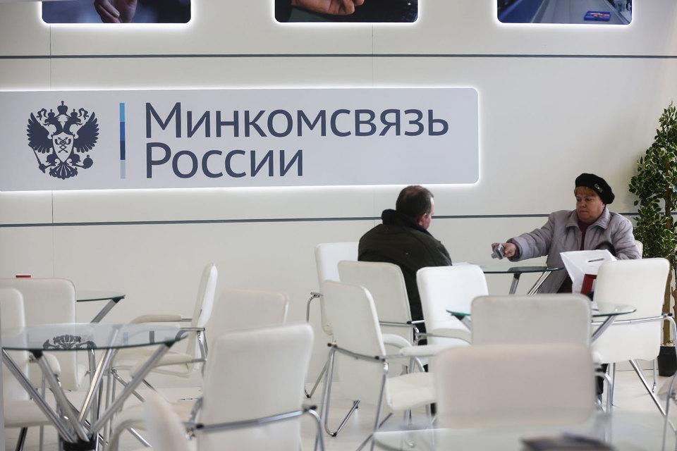 Следственный комитет России заподозрил директора департамента организационного развития Минкомсвязи Ирину Лаптеву в превышении должностных полномочий