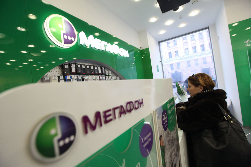 Мобильные доходы «Мегафона» за год впервые снизились
