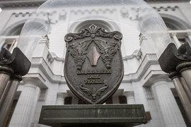 Нацбанк Украины 19 октября 2016 г. обязал банки и небанковские учреждения прекратить работу с российскими системами денежных переводов