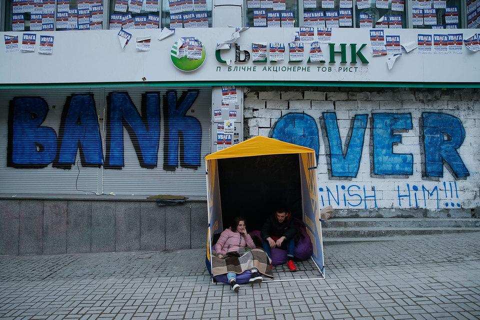 НБУ предложил ввести в отношении украинских «дочек» банков с российским государственным капиталом санкции в виде предотвращения вывода капитала за пределы Украины