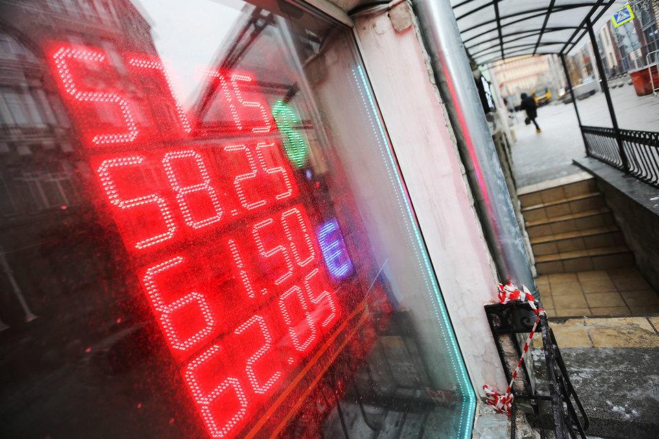 Рубль резко укрепился после вчерашнего повышения ставки ФРС