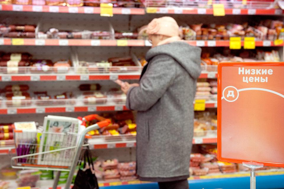 Ассортимент «магазинов у дома» будет существенно сокращен, станет на треть меньше наименований продуктов