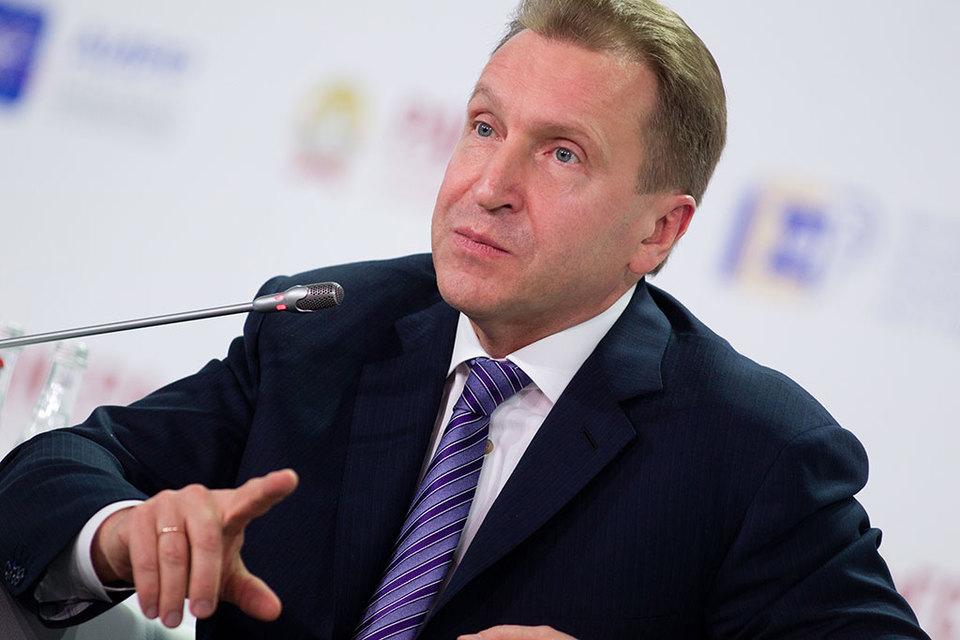 Шувалов ответил, что ему нечего рассказывать при прессе - всё конфиденциально, - и рассказал, что и так недавно правительство получило замечание от президента за излишнюю публичность