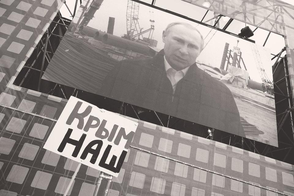 Чем дольше Крым будет оставаться в составе России, тем меньшее число людей захотят ставить под сомнение сложившийся статус-кво