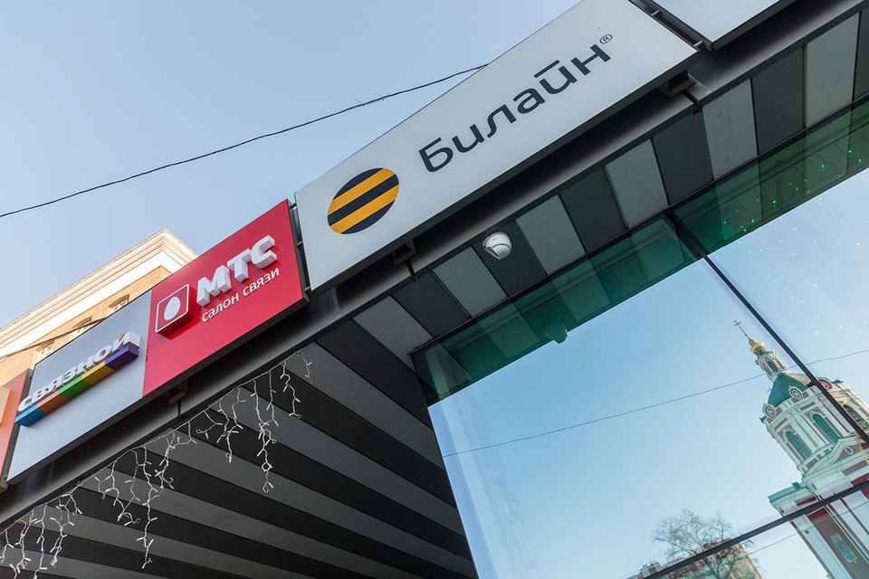В России слишком много салонов сотовой связи, считают аналитики «Мегафона»