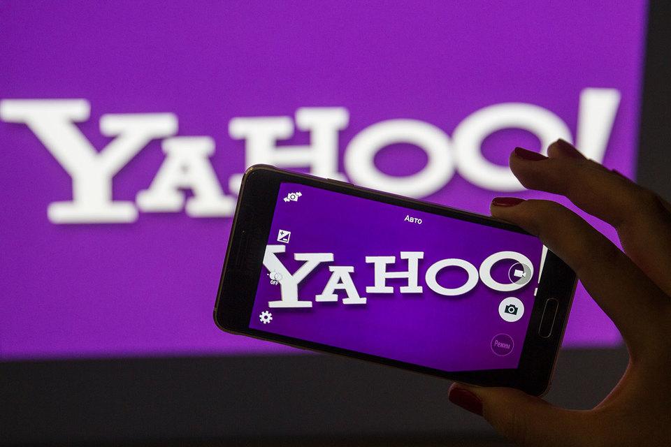 Хакерская атака на Yahoo, начавшаяся в 2014 г. и длившаяся около двух лет, затронула более 500 млн пользовательских учетных записей
