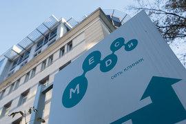Пользователи сервиса смогут получить консультации свыше 2000 специалистов «Медси»