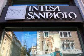 Выдача банком Intesa Sanpaolo кредита на сумму 5,2 млрд евро для финансирования покупки 19,5% «Роснефти» не противоречит санкциям ЕС в отношении России