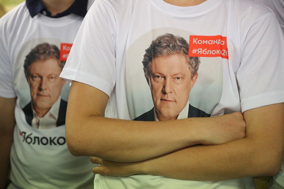 Соратники Григория Явлинского (на футболке) надеются решить все финансовые проблемы