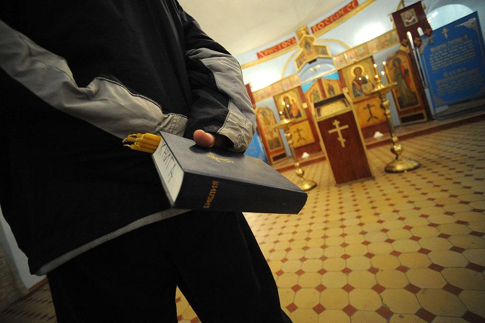 Страсбургский суд рассмотрит жалобу россиянина, оштрафованного за коллективное чтение Библии в кафе