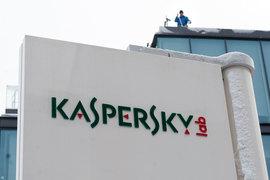 «Лабораторий Касперского» может быть много, решил суд