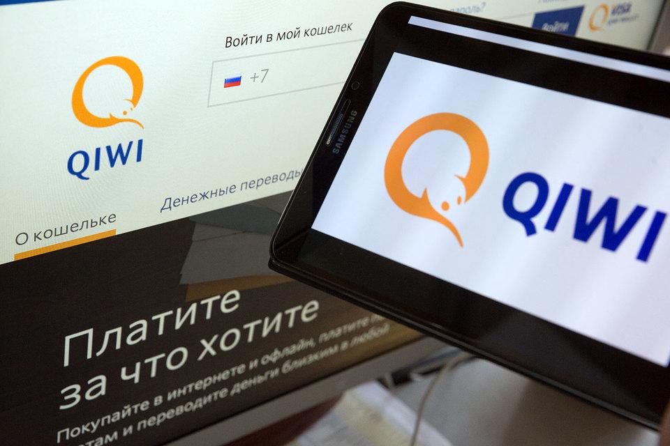 По итогам 2017 г. Qiwi может ожидать чистый убыток в 1,4 млрд руб., сообщали аналитики JPMorgan