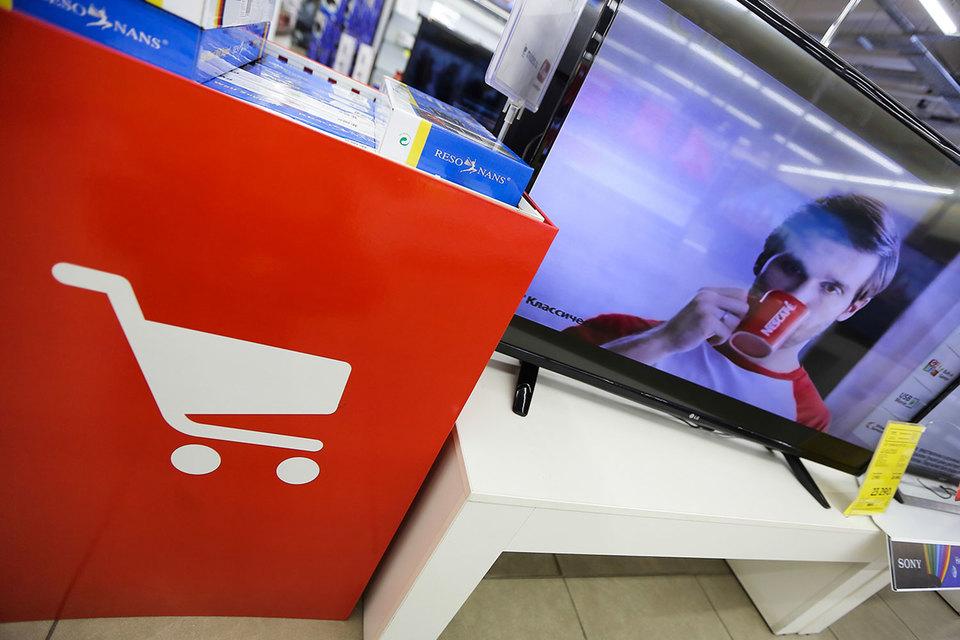 По итогам 2016 г. телевидение осталось крупнейшим медиа в России