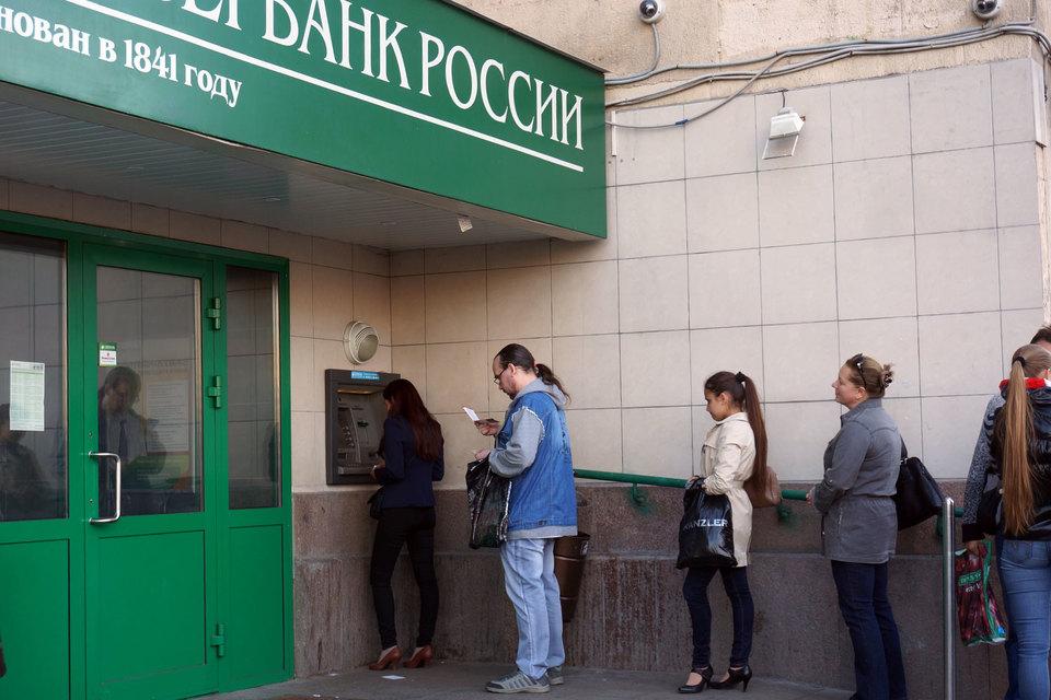 Из 200 000 российских банкоматов 80 000 принадлежат Сбербанку