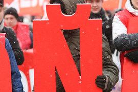 Депутаты-коммунисты хотят встречаться с избирателями на улицах без разрешения исполнительной власти