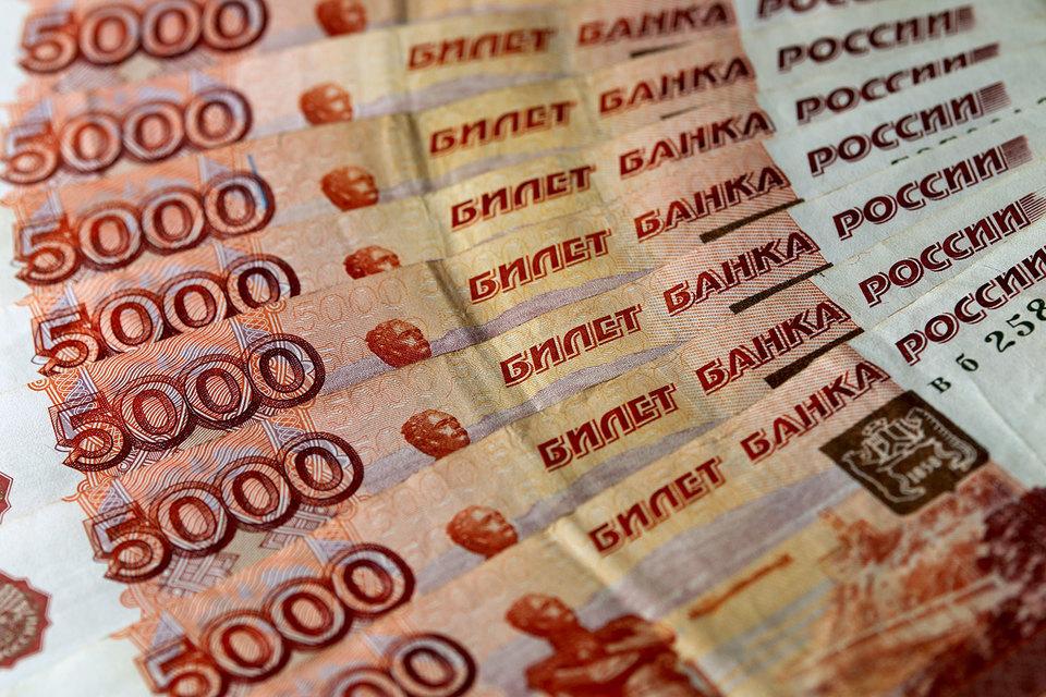 Покупателям «народных» ОФЗ придется самим оплатить услуги агентов