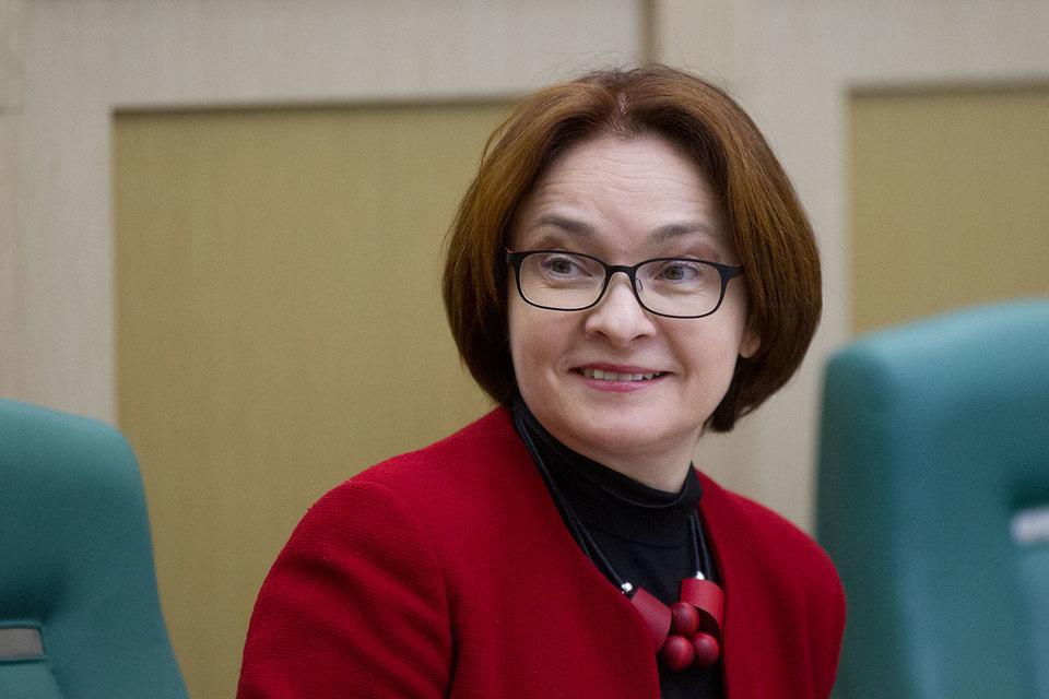 Путин в среду на встрече с Набиуллиной сообщил ей, что внесет в Госдуму ее кандидатуру для продления полномочий на посту председателя Центробанка