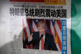 Китай остается открытым для бизнеса, несмотря на риски конфликта с США, заявили китайские чиновники на ежегодном форуме по развитию экономики страны