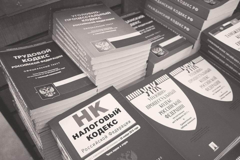 Таинственный закон, освобождающий бизнесменов из санкционных списков от необходимости платить налоги в России, быстро принят Госдумой