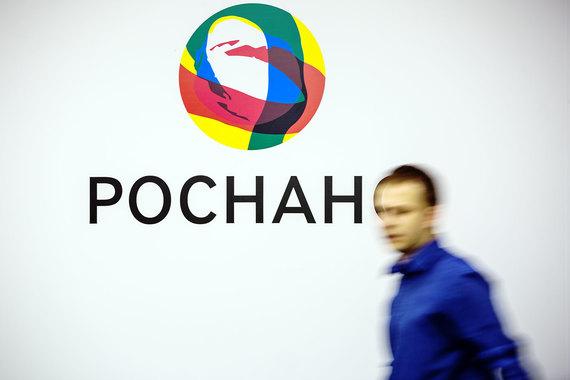 normal nh «Роснано» создает российско арабский фонд прямых инвестиций