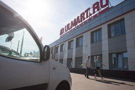 Сбербанк потребовал от совладельцев «Юлмарта», в том числе Дмитрия Костыгина и Августа Мейера, 1 млрд руб.
