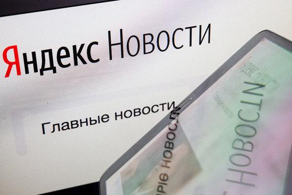 ФОРМЫ ДЛЯ ВЫПЕЧКИ ЗУБ купить Воронеж
