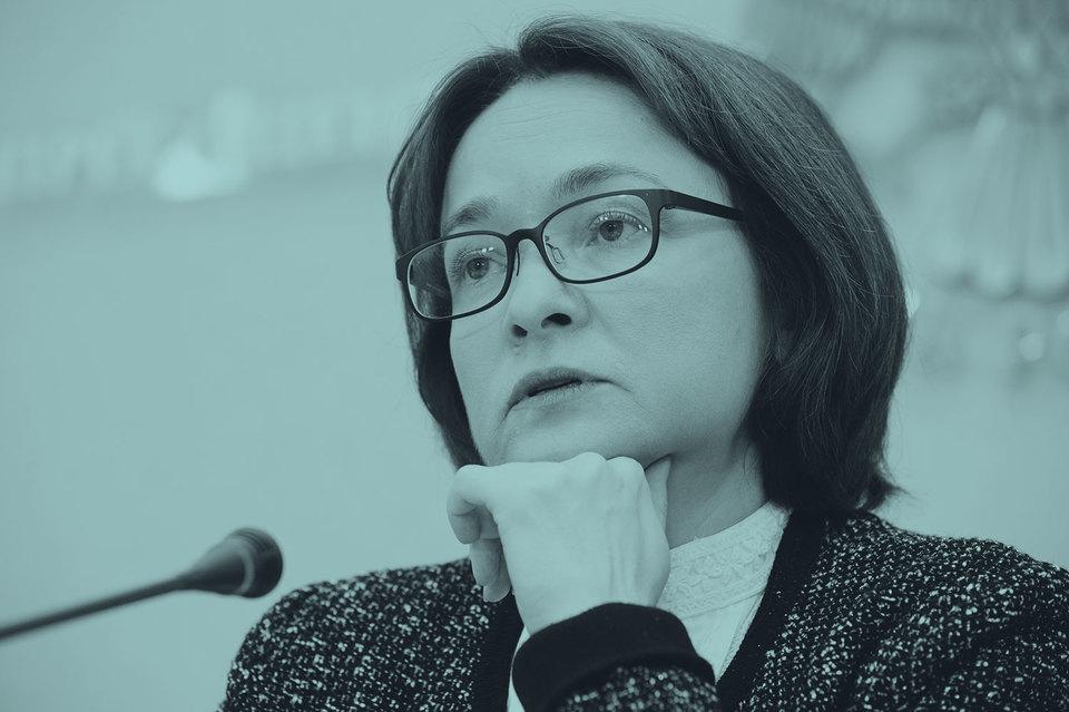 Новость о продлении полномочий руководителя совет директоров Банка России отпраздновал снижением ключевой ставки на заседании в пятницу
